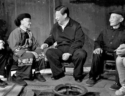 In Remote Village, Xi Jinping is Asked: Who Are You?