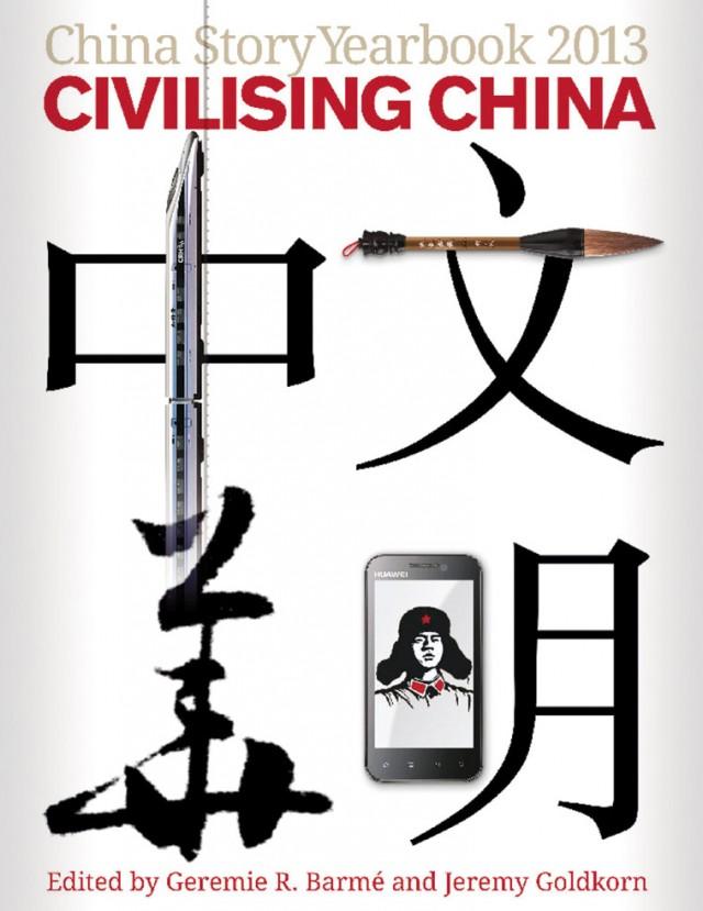 Yearbook 2013: Civilising China
