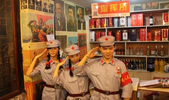 Restaurants Serve Cultural Revolution Nostalgia