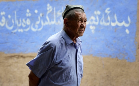 Ili, Xinjiang Residents Must Turn In Passports