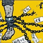 尊子漫画:无伤大雅