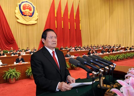 Sensitive Words: Zhou Yongkang, Media, Shade