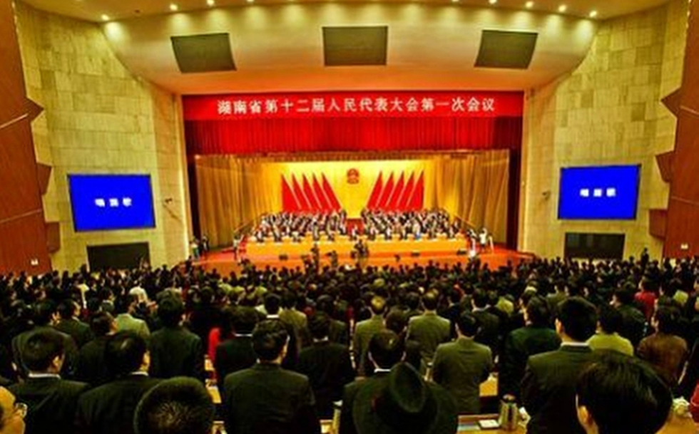 Hengyang Bribery Scandal Highlights Party Corruption