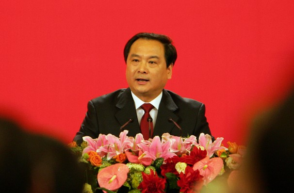 Vice Minister Investigated as Xi's Power Builds