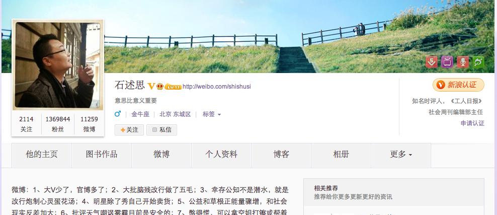 Shi Shusi: The State of Weibo