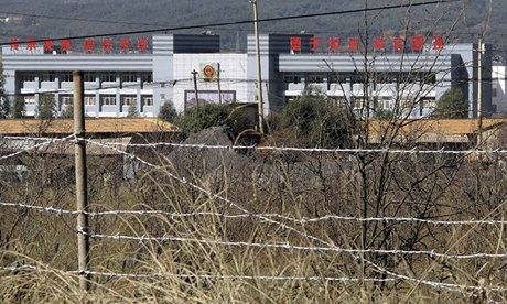 China Labor Camps Now Called Drug Detox Centers