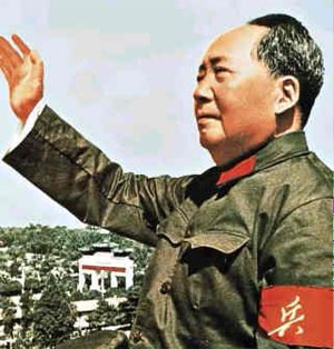 Remembering 30 Percent of Chairman Mao's Legacy