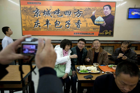 Xi Jinping: Is He What He Eats?