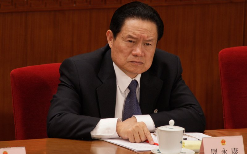 China Focusing Graft Inquiry on Zhou Yongkang