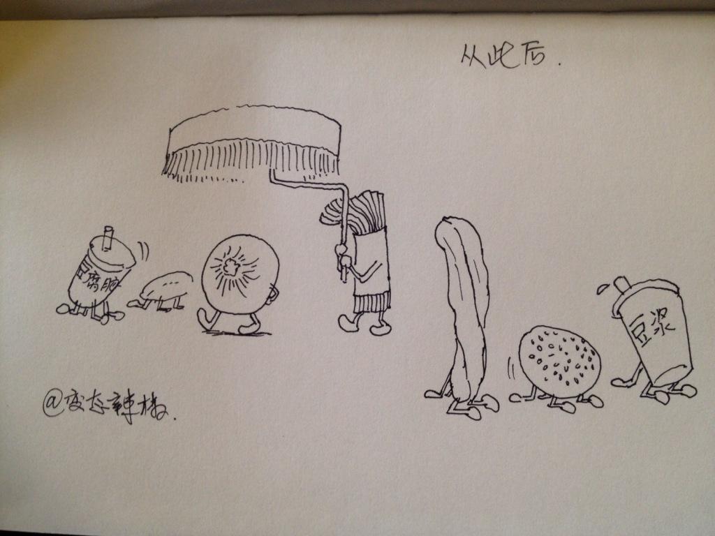 Minitrue: Cool Down Xi Jinping's Lunch Story