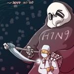 梦晨伤:H7N9