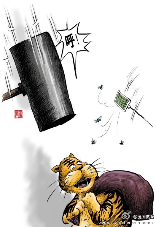 "Sensitive Words: Catching ""Tiger"" Zhou Yongkang"