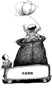 "A ""rich person"" holds his child aloft next to a tiny ""poor person."" Both sit on the bench of ""society's resources."""