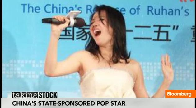 Ruhan Jia: China's State-Sponsored Pop Star