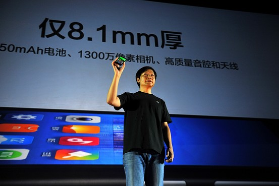 Xiaomi Sets Sights Higher After Sales Soar in 2013