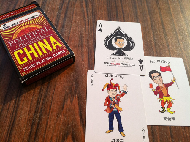 Cards For Humanity: Chinese Dissident Deck Reviewed
