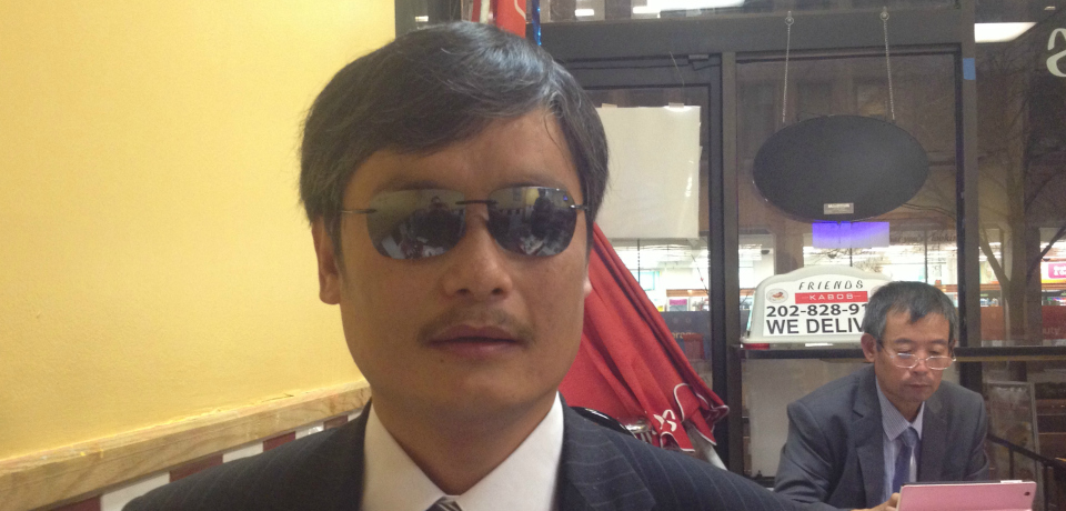 Chen Guangcheng: Lost in America