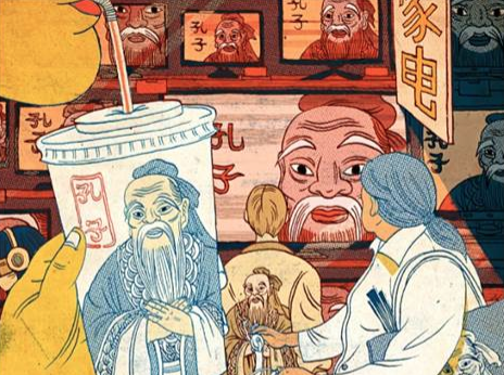 U.S. Universities Shut Down Confucius Institutes