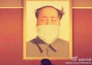 (Weibo)
