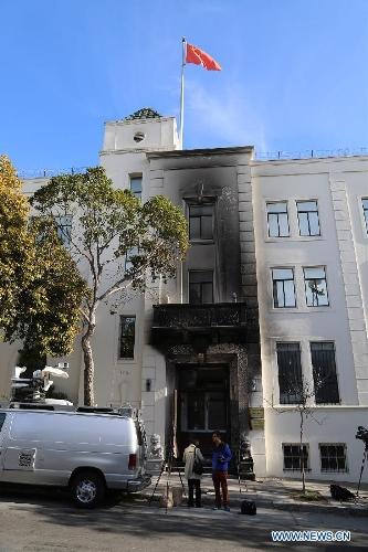 FBI Probes San Francisco Consulate Arson