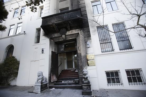 "Suspect in Consulate Arson ""Heard Voices"" (Updated)"