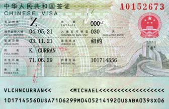 China Issued 17% More Work Visas to N. Koreans in 2013