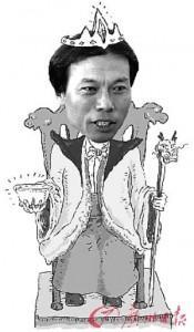 Tang Jun