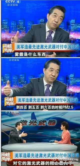 CCTV talks to Rear Adm. Zhang about the defensive benefits that come with PM2.5 heavy smog. (Weibo/我的脑壳长了个包)