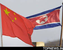 China Rejects 'Unfair Criticism' in UN North Korea Report