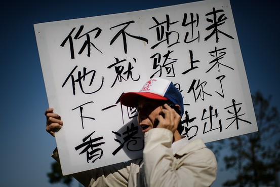 Thousands Rally for Press Freedoms in Hong Kong