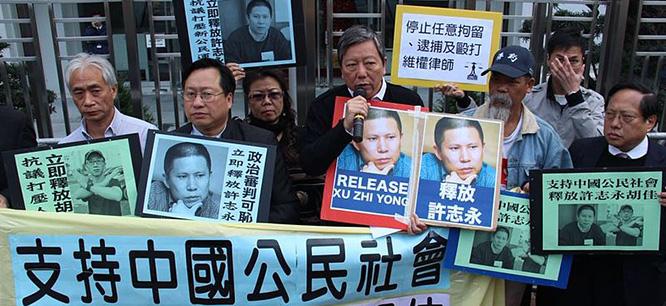 Xu Zhiyong's Long March To Reform