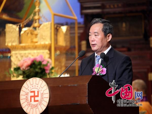 'China Will Win Over Western Opinion on Tibet, Xinjiang'