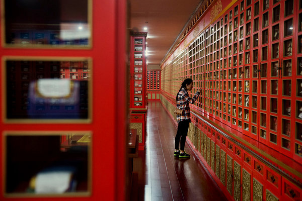 After Winding Odyssey, Tibetan Texts Find Home