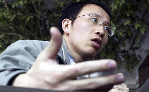 Activist Hu Jia Says He Faces Long Prison Term