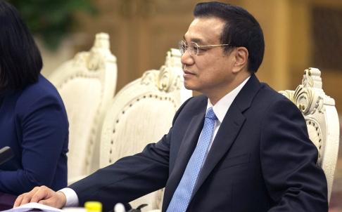 Li Keqiang, CASS Unveil Anti-Corruption Prescriptions