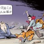 勾犇漫画:禁播水浒