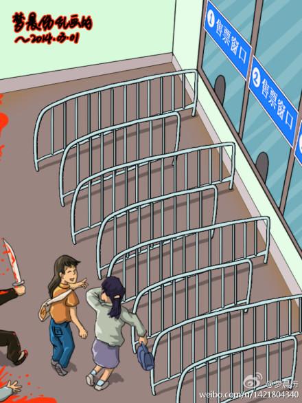 """""Kunming Murder Case"" by Mengchenshang (梦晨伤"