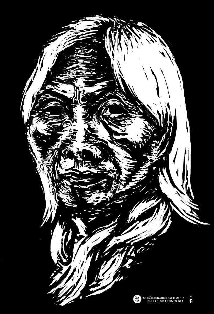 Badiucao (巴丢草): Cao Shunli