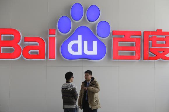 1st Amendment Helps Baidu Win Censorship Lawsuit