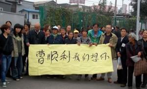 """""""We miss you, Cao Shunli."""" (民生观察网站 via RFA)"""