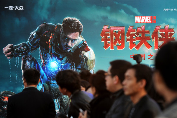 China's Next Hack: Hollywood?