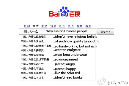An Autocomplete Analysis of China's Collective Psyche