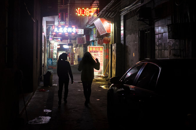 Red Lights Dim in China's Sin City