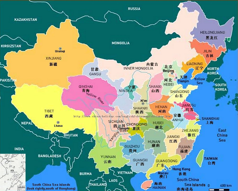 Op-Ed: China Needs A Federal Future