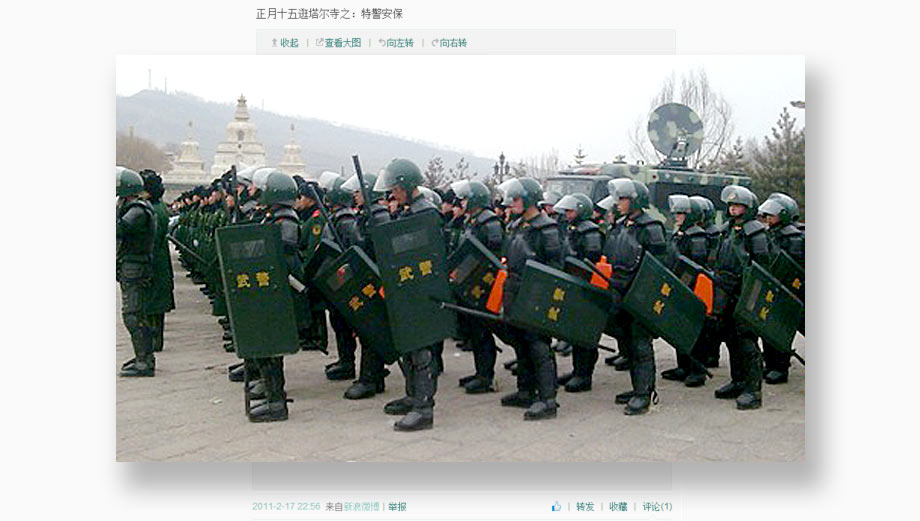 Microbloggers Reveal Militarization in Tibet