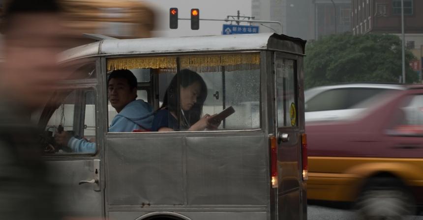 Feeling Like Holden Caulfield in China