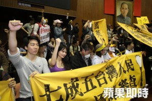 Protesters in Taiwan's Legislative Yuan. (Apple Daily)