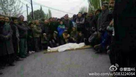 Minitrue: Uyghur Youth Killed by Police in Aksu