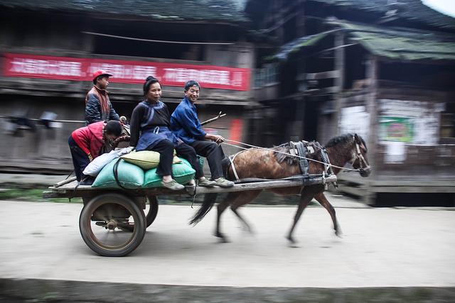 Rongjiang County, Guizhou Province