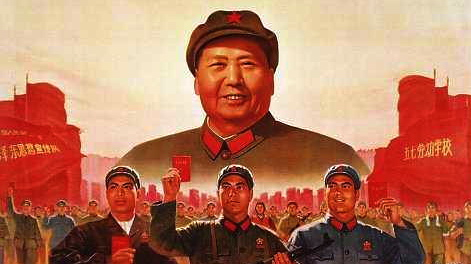 Yu Hua on Nostalgia for the Cultural Revolution
